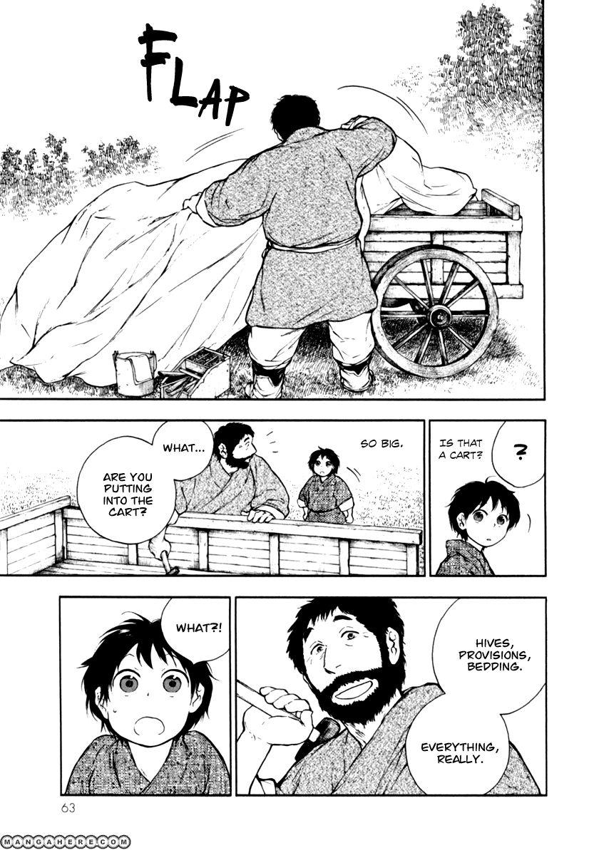Kemono no Souja 2.2 Page 2