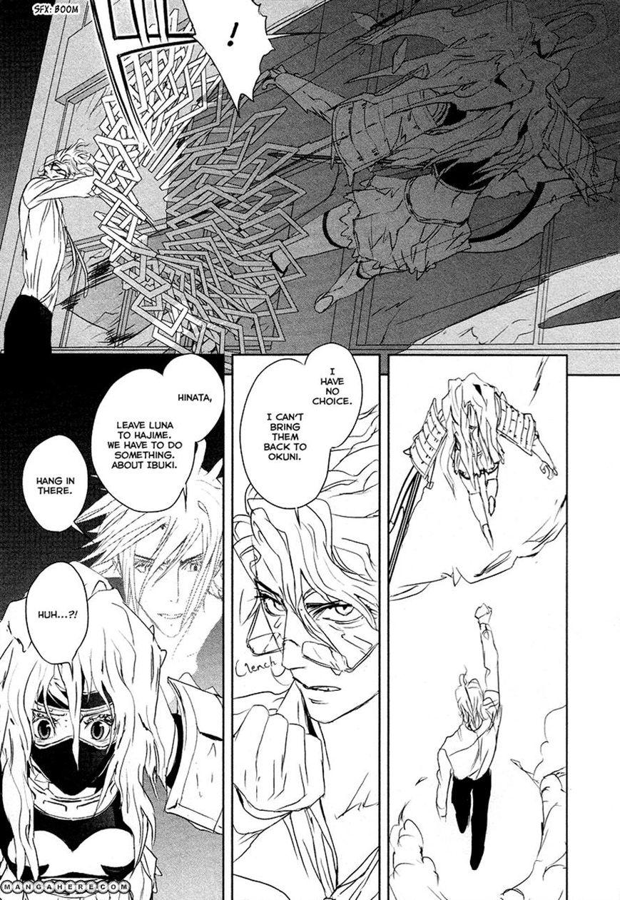 Tamashii Shizume 10 Page 3