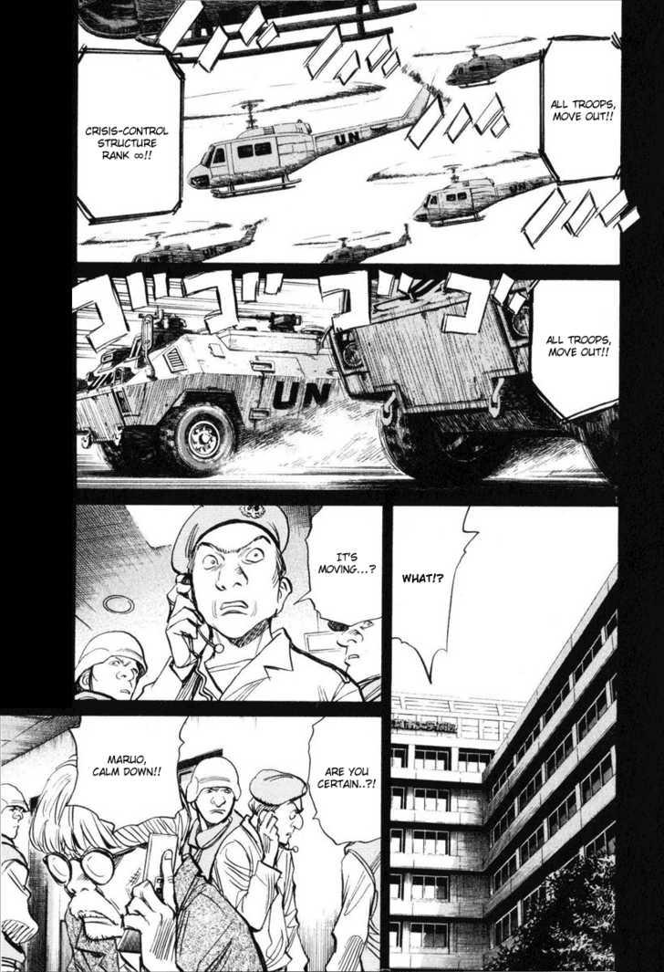 21st Century Boys 13 Page 1