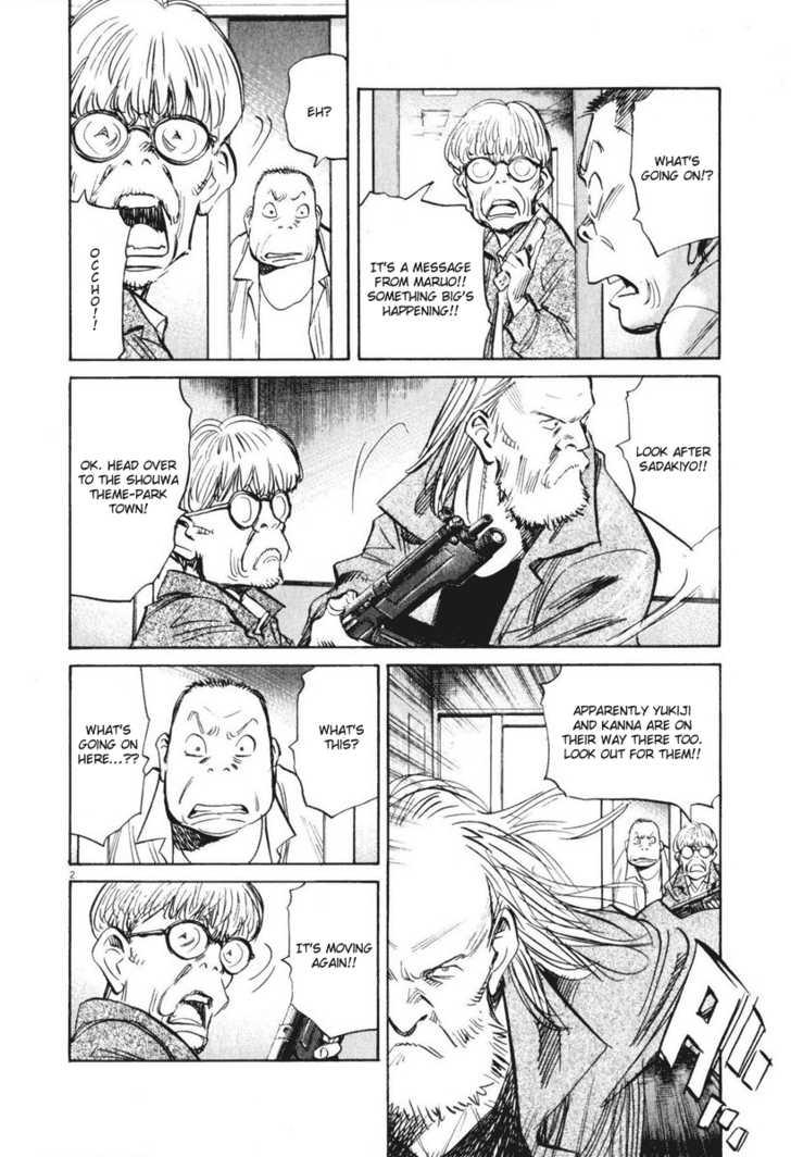 21st Century Boys 13 Page 2