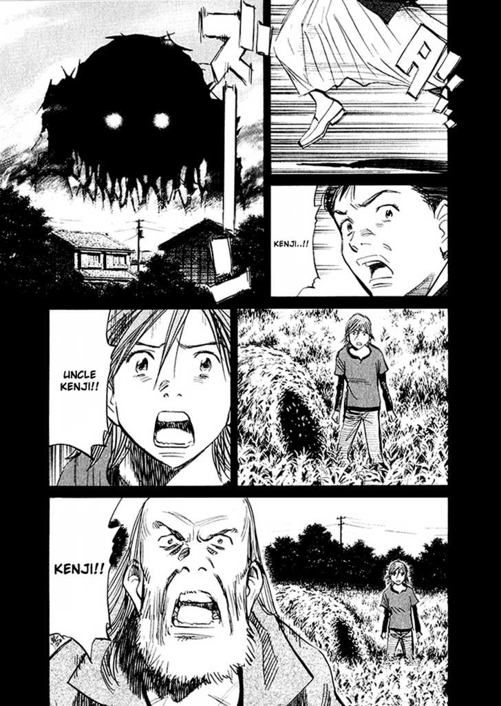 21st Century Boys 14 Page 1