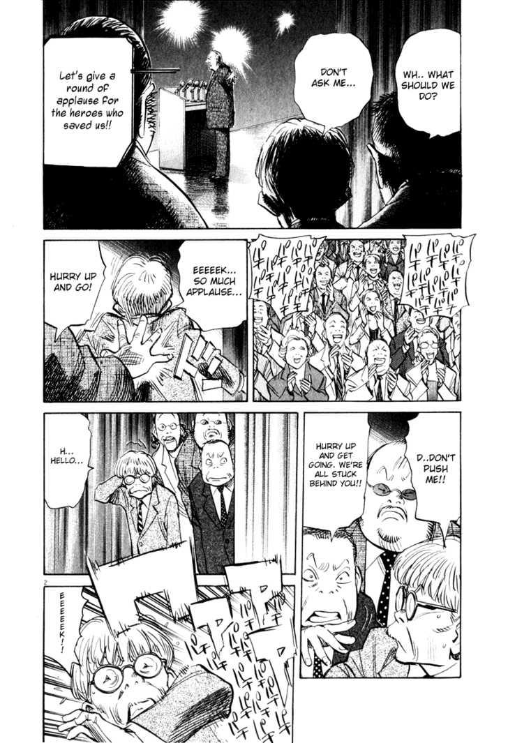 21st Century Boys 15 Page 2