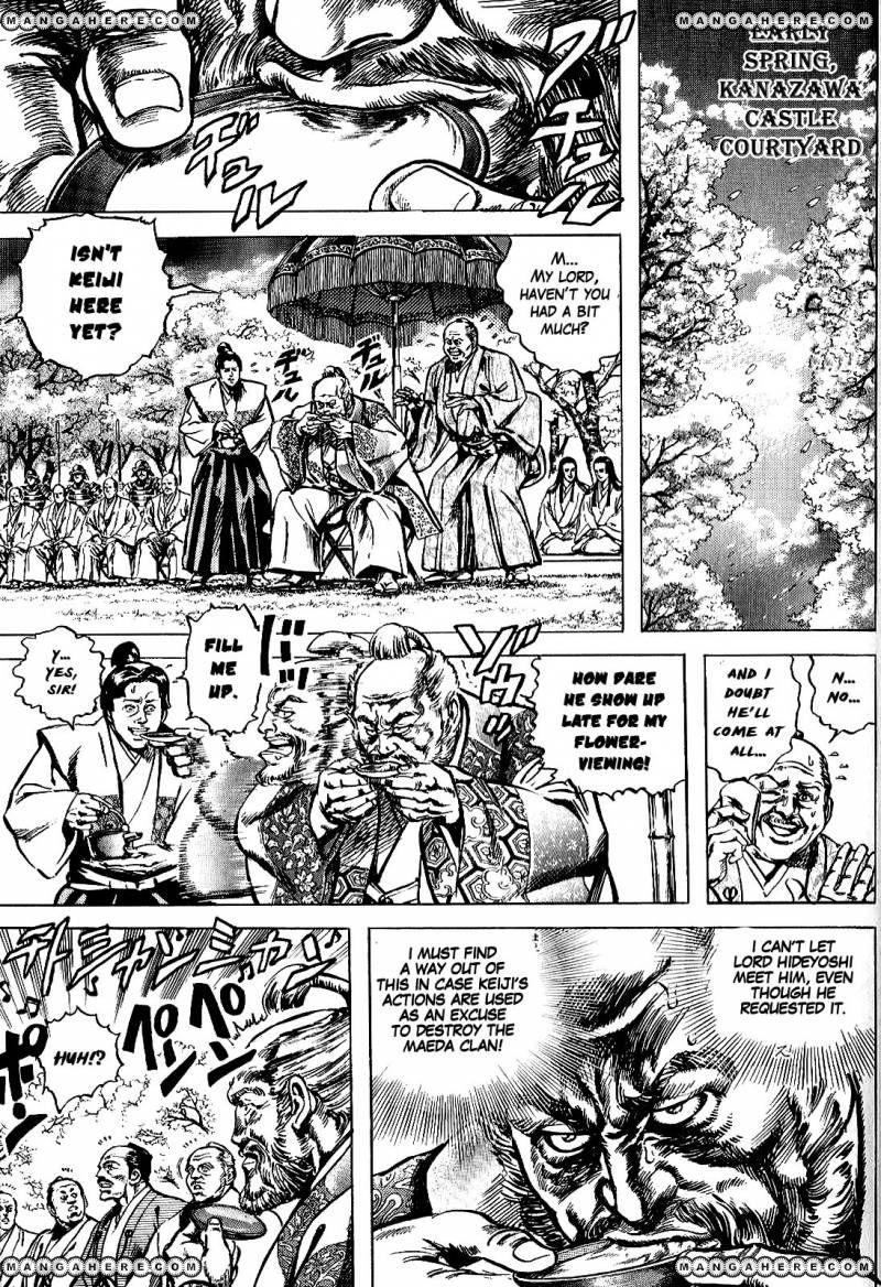 Hana no Keiji 3 Page 1