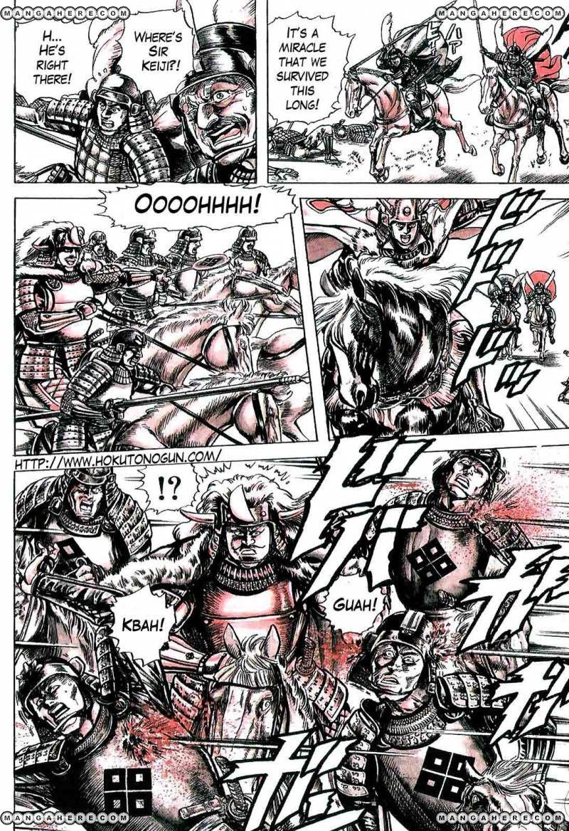 Hana no Keiji 10 Page 2