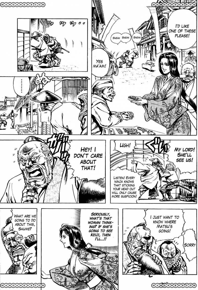 Hana no Keiji 13 Page 3