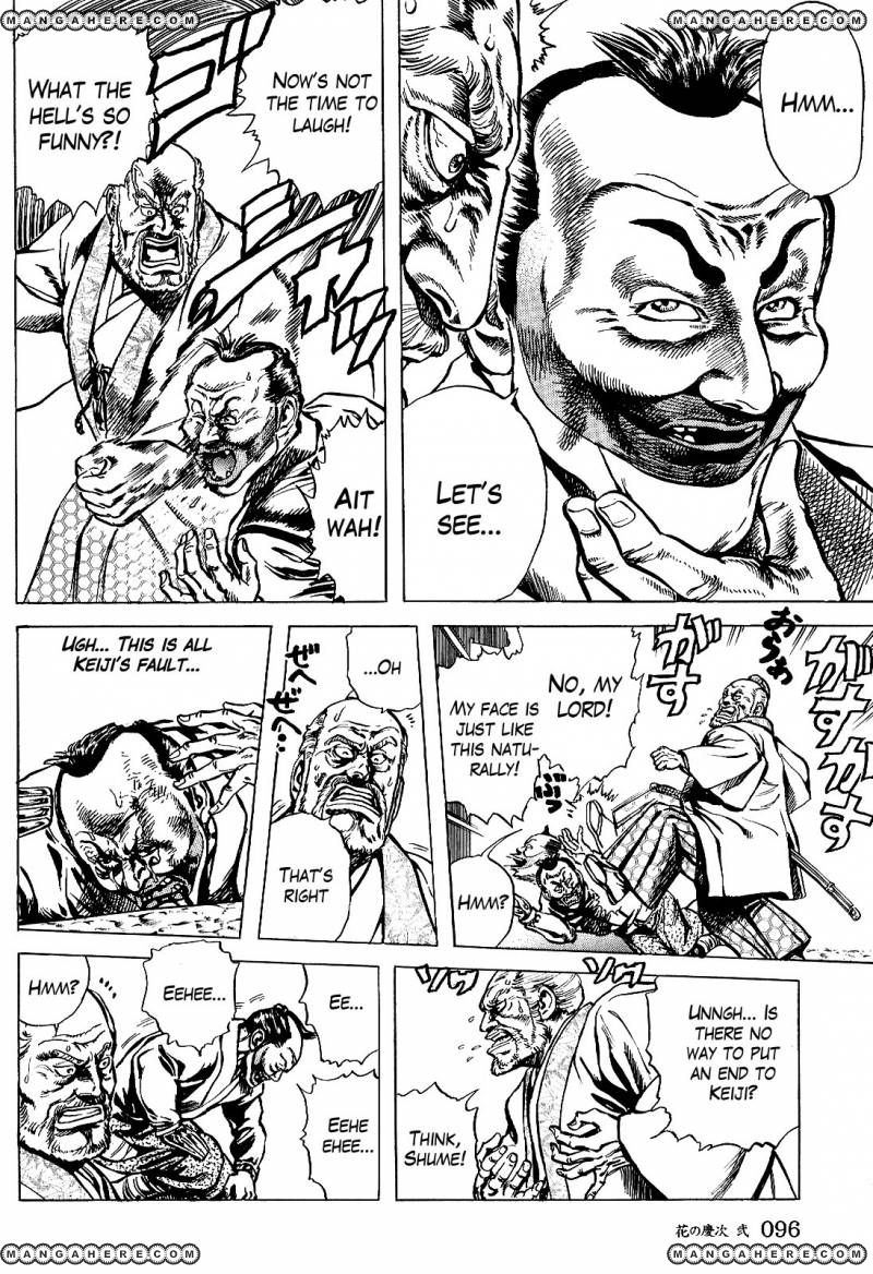 Hana no Keiji 13 Page 4