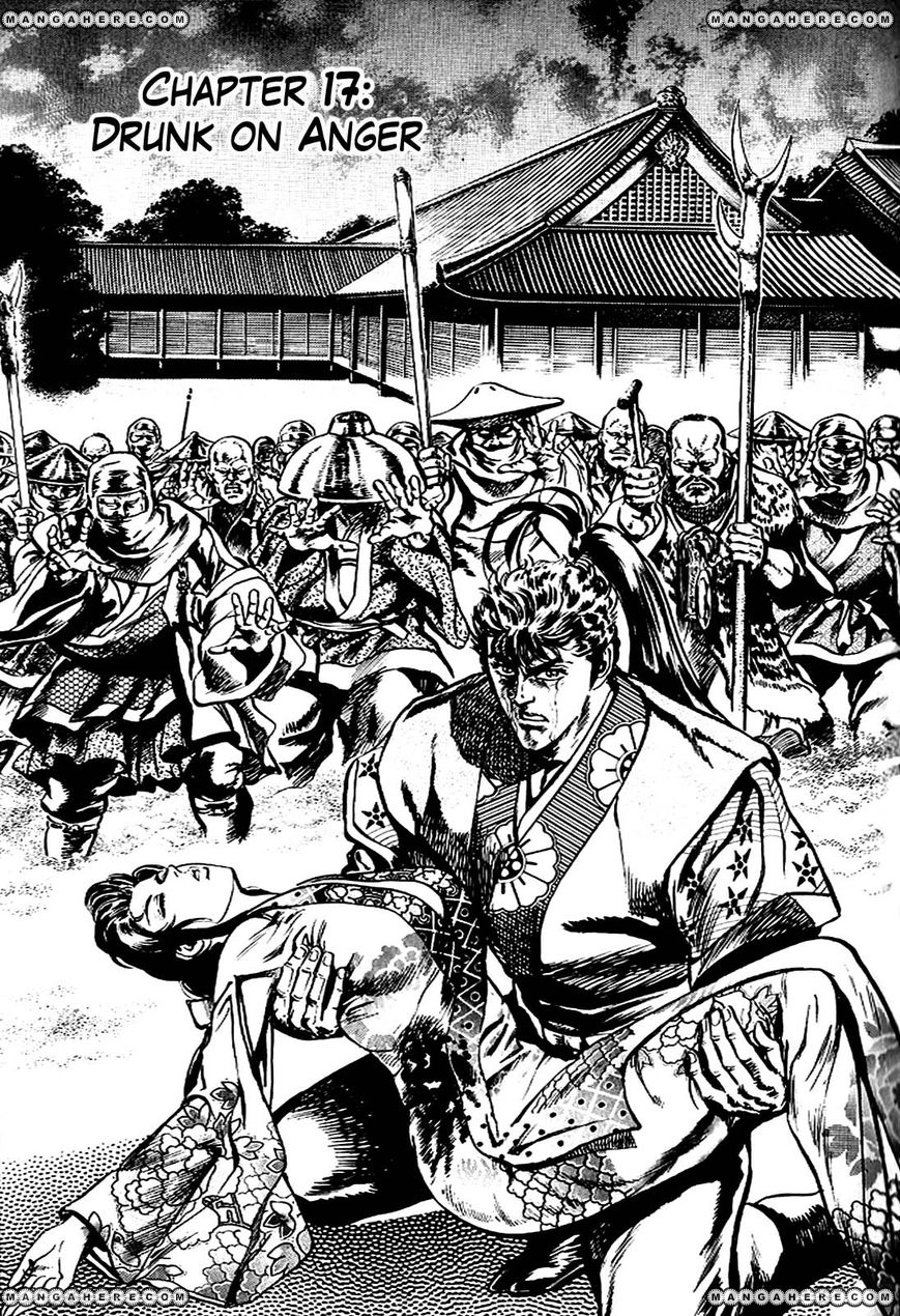 Hana no Keiji 17 Page 3