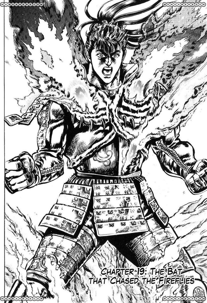 Hana no Keiji 19 Page 3