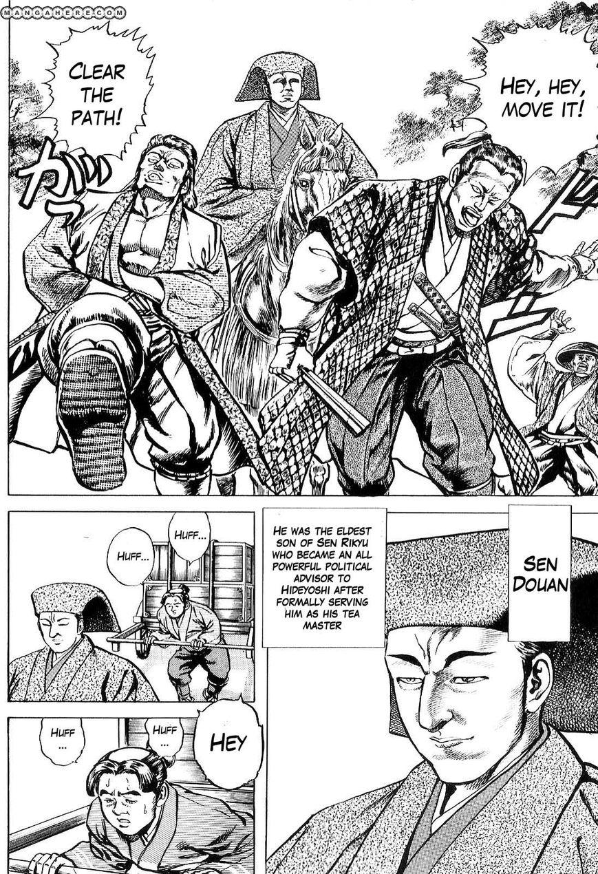 Hana no Keiji 25 Page 3