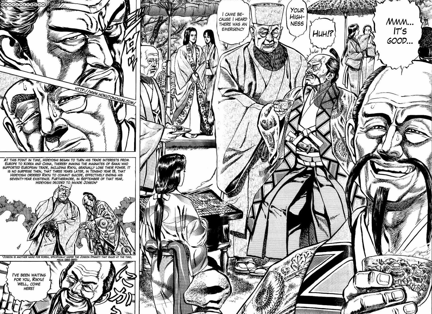 Hana no Keiji 28 Page 2