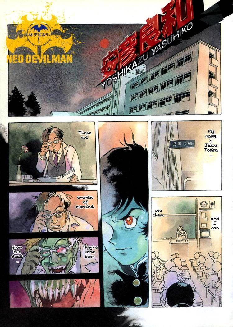 Neo Devilman 6 Page 2
