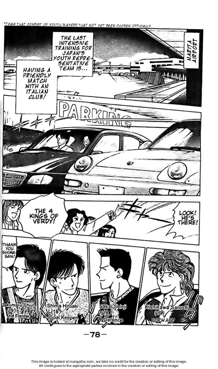 J-Dream Hishouhen 3 Page 2