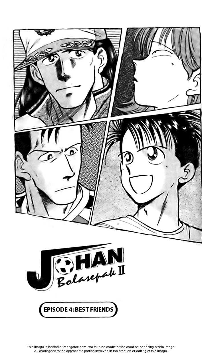 J-Dream Hishouhen 4 Page 1