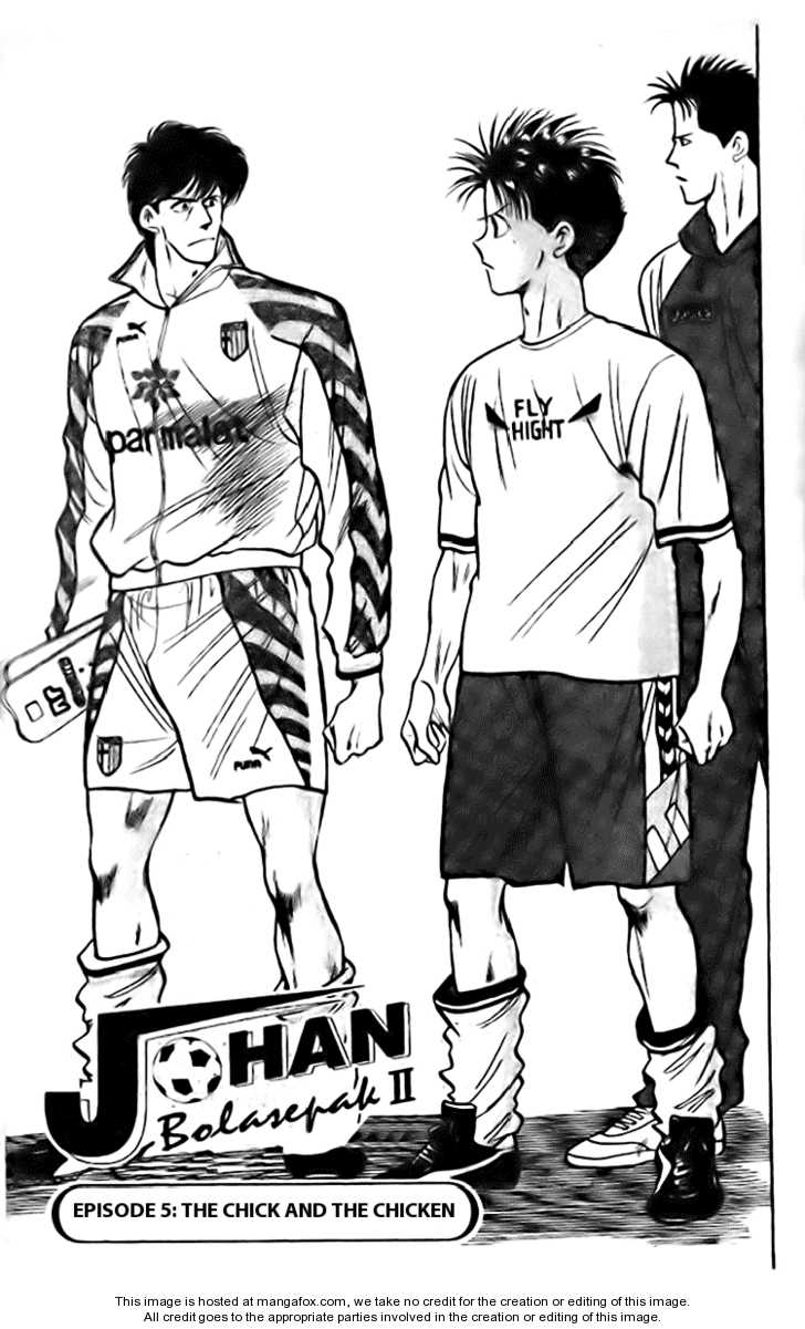 J-Dream Hishouhen 5 Page 1