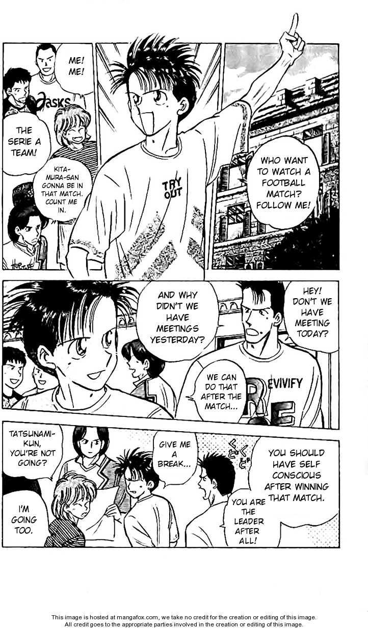 J-Dream Hishouhen 9 Page 3
