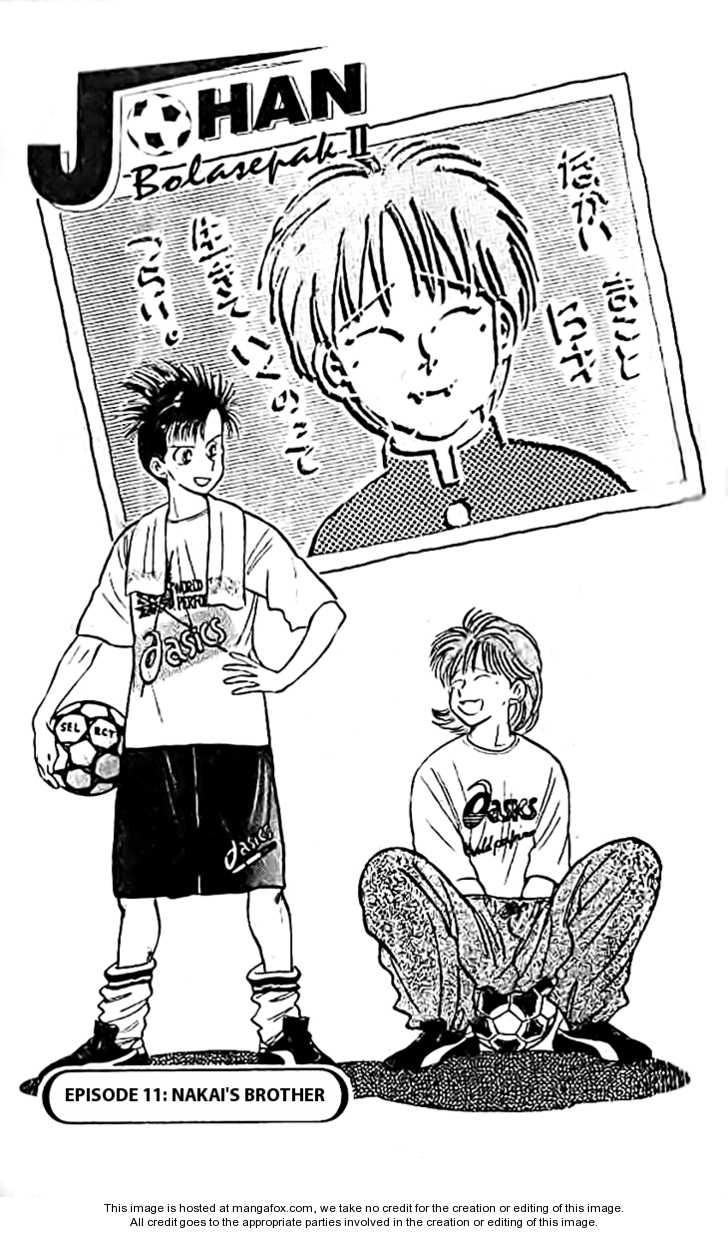 J-Dream Hishouhen 11 Page 2