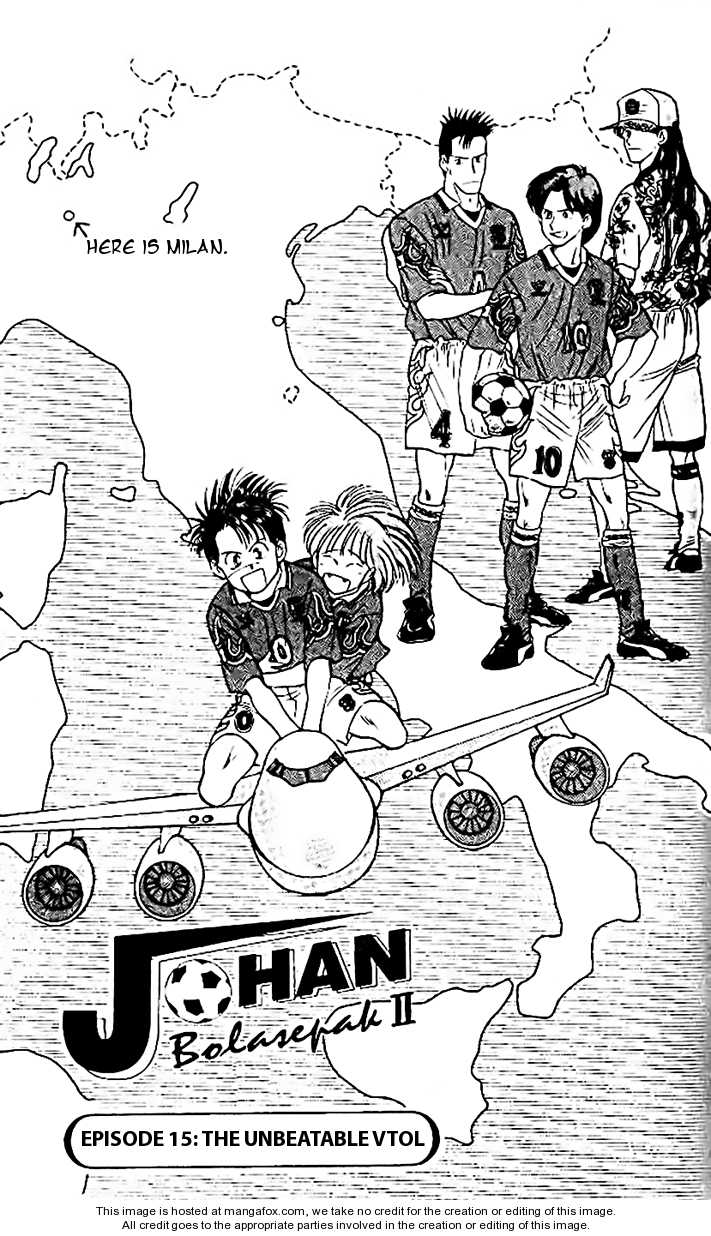 J-Dream Hishouhen 15 Page 2