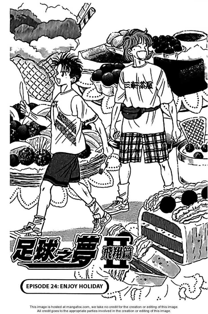 J-Dream Hishouhen 24 Page 2