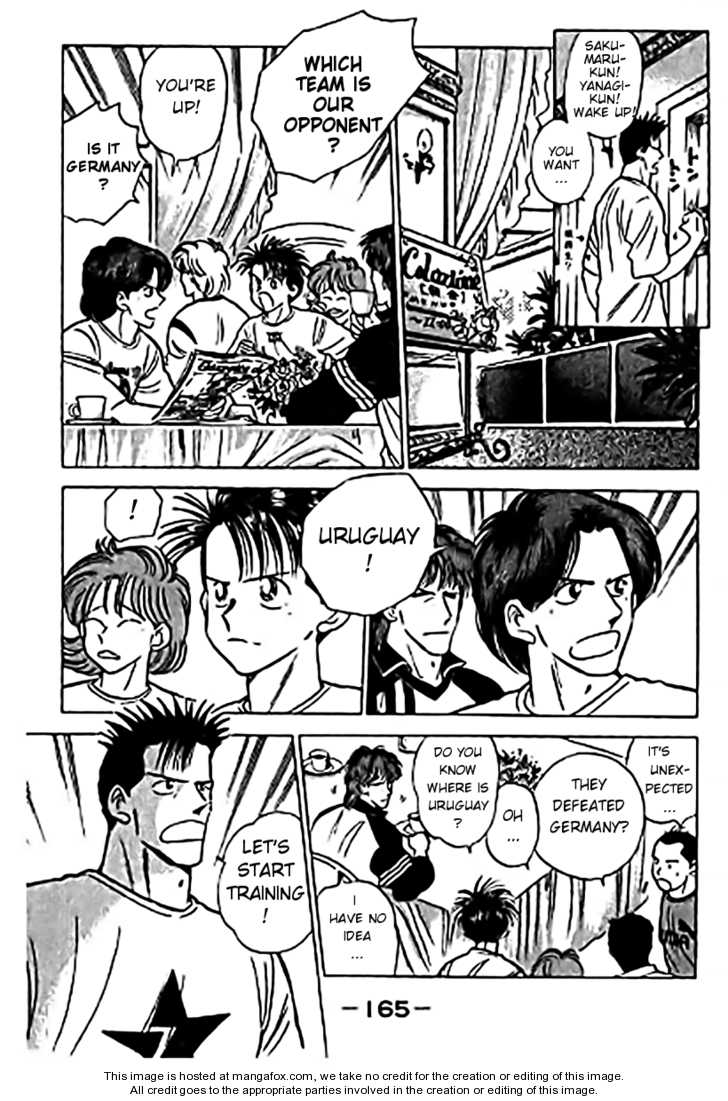 J-Dream Hishouhen 24 Page 4