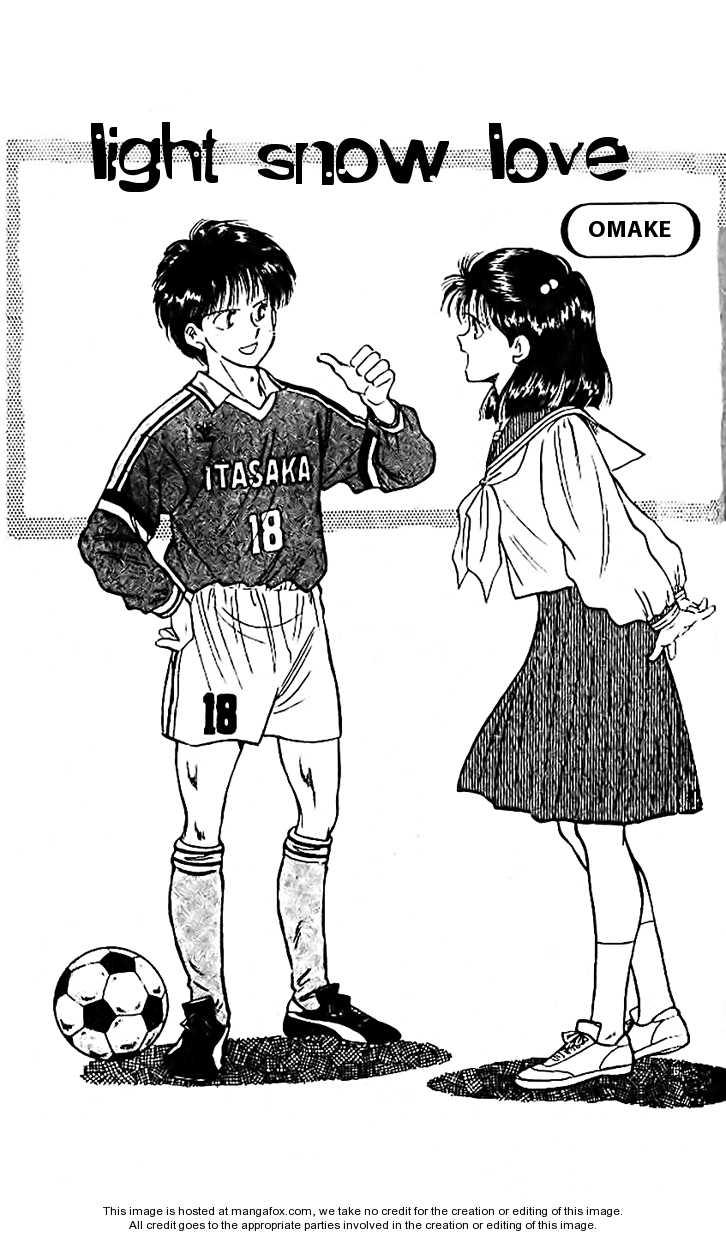 J-Dream Hishouhen 28.1 Page 2