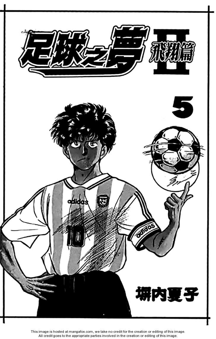 J-Dream Hishouhen 32 Page 2