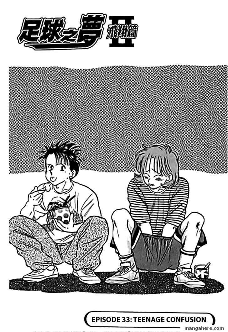 J-Dream Hishouhen 33 Page 1