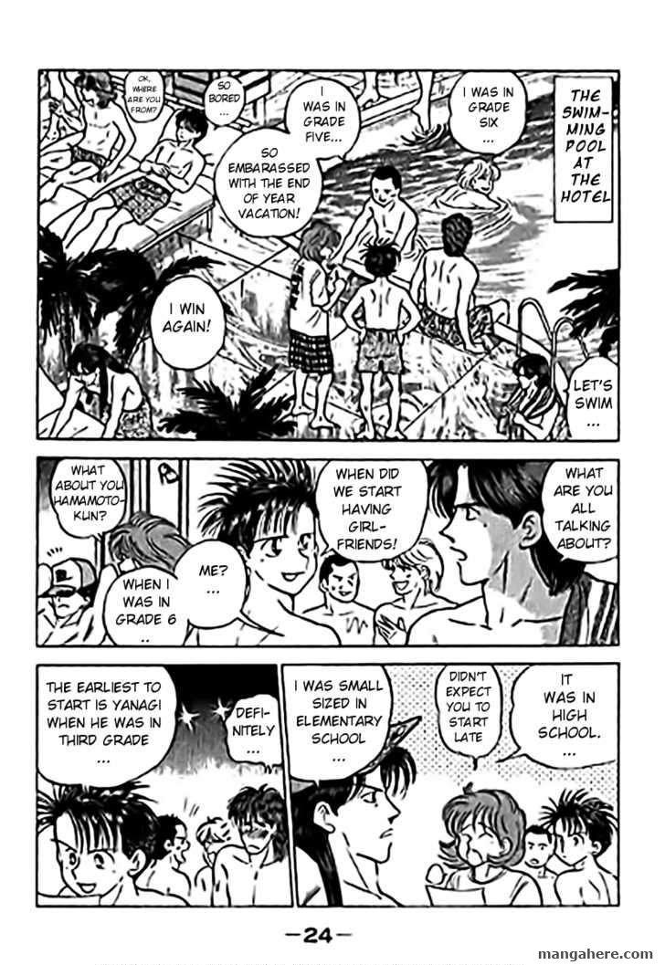 J-Dream Hishouhen 33 Page 2