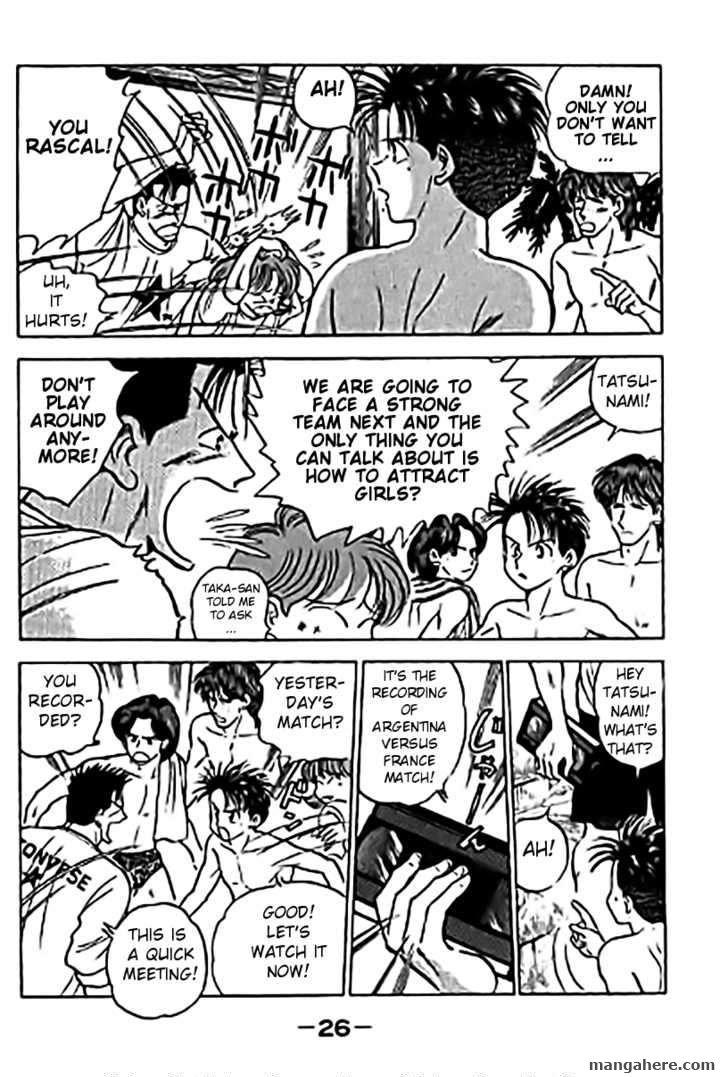 J-Dream Hishouhen 33 Page 4