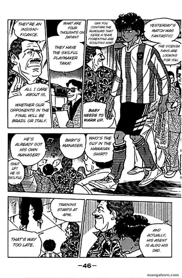 J-Dream Hishouhen 34 Page 4