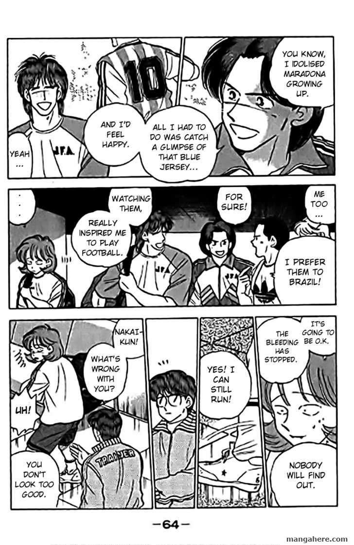 J-Dream Hishouhen 35 Page 2