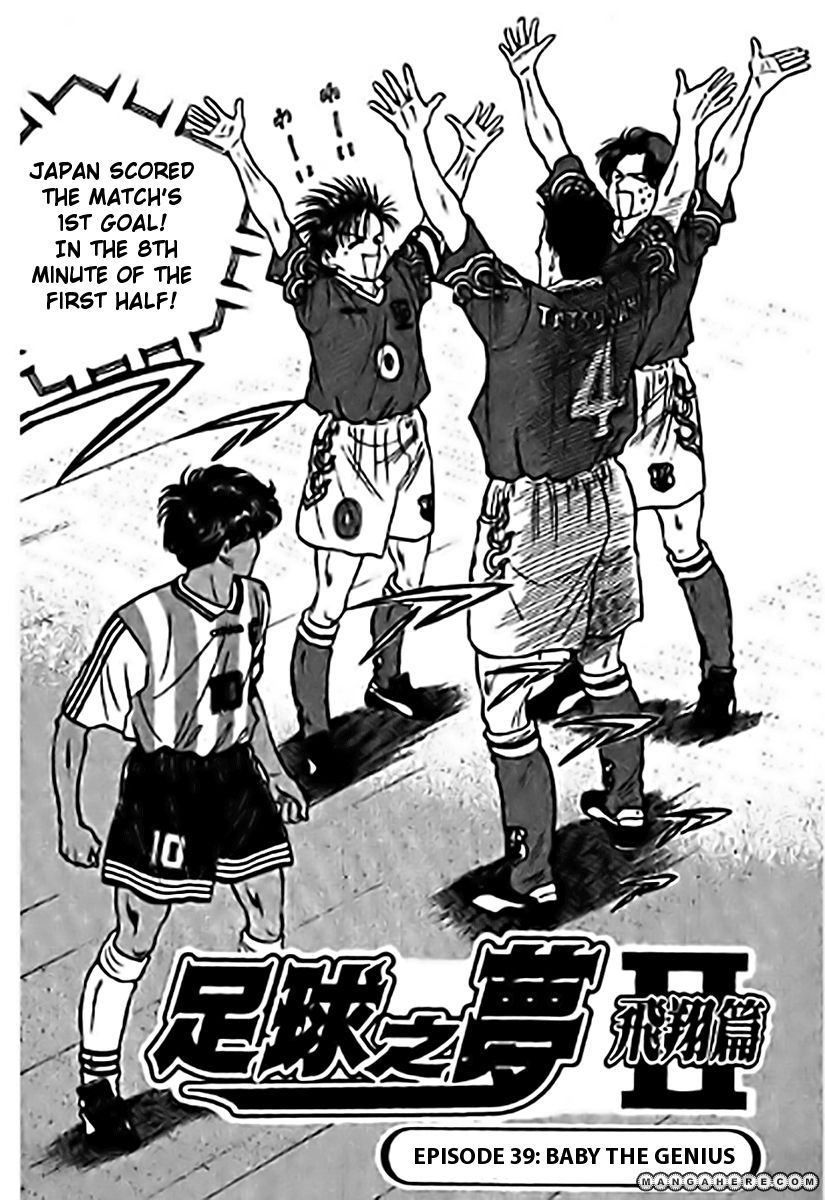 J-Dream Hishouhen 39 Page 1