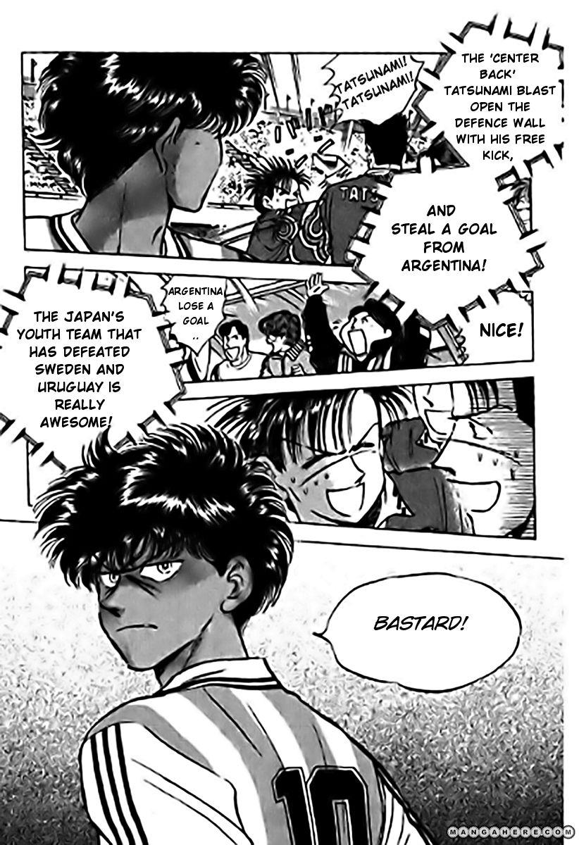 J-Dream Hishouhen 39 Page 2