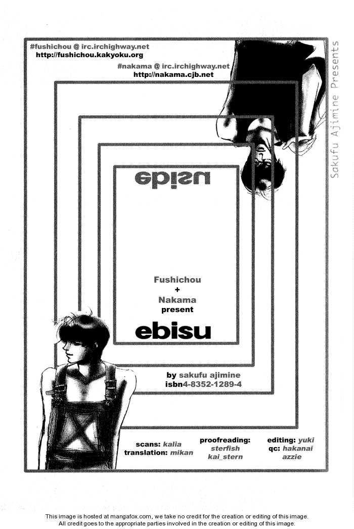 Ebisu 2 Page 1