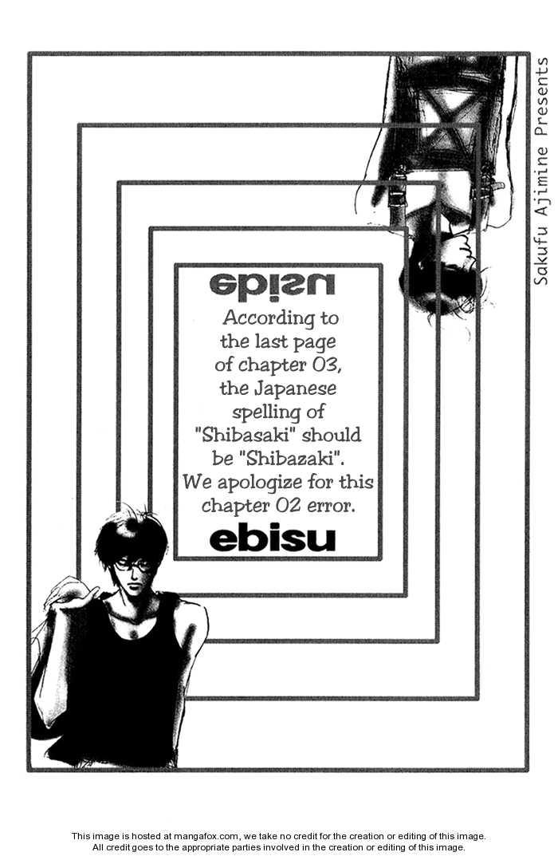 Ebisu 3 Page 2