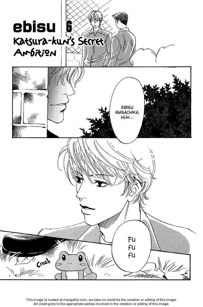 Ebisu 6 Page 4