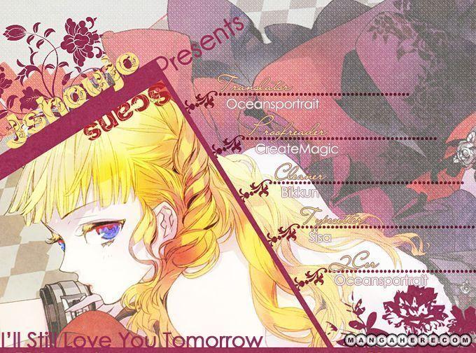Ashita mo Kitto Koishiteru 6 Page 1