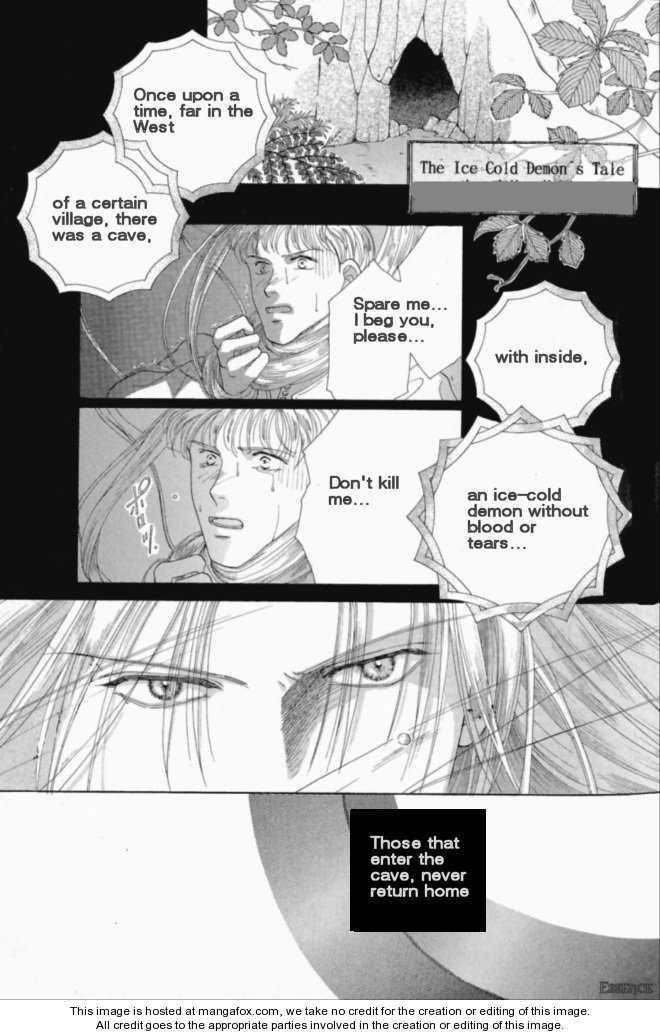 Koori no Mamono no Monogatari 1.1 Page 2