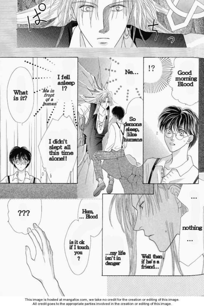 Koori no Mamono no Monogatari 1.2 Page 1