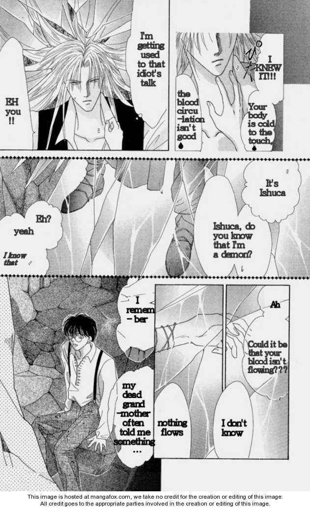 Koori no Mamono no Monogatari 1.2 Page 2