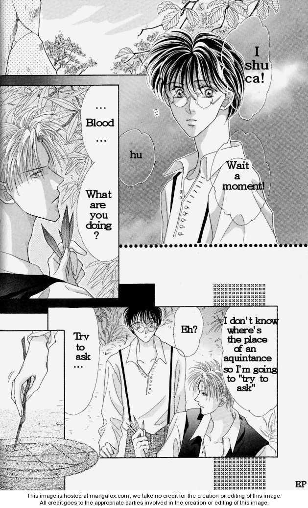 Koori no Mamono no Monogatari 1.3 Page 2