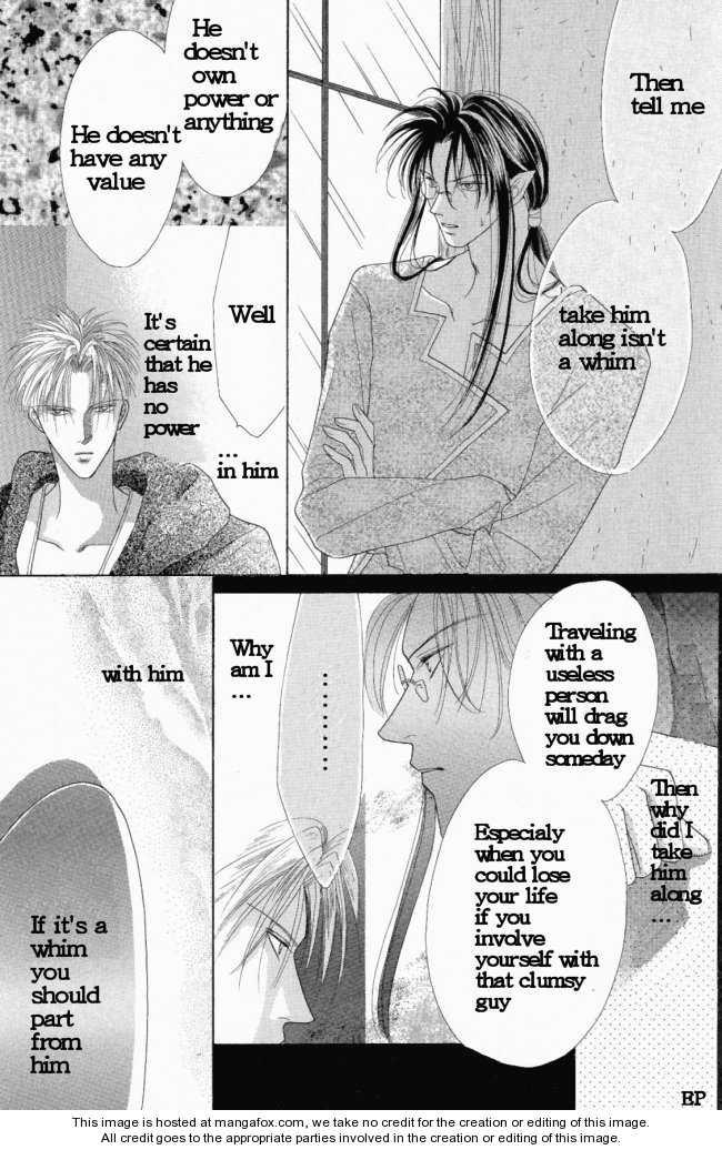 Koori no Mamono no Monogatari 1.5 Page 2