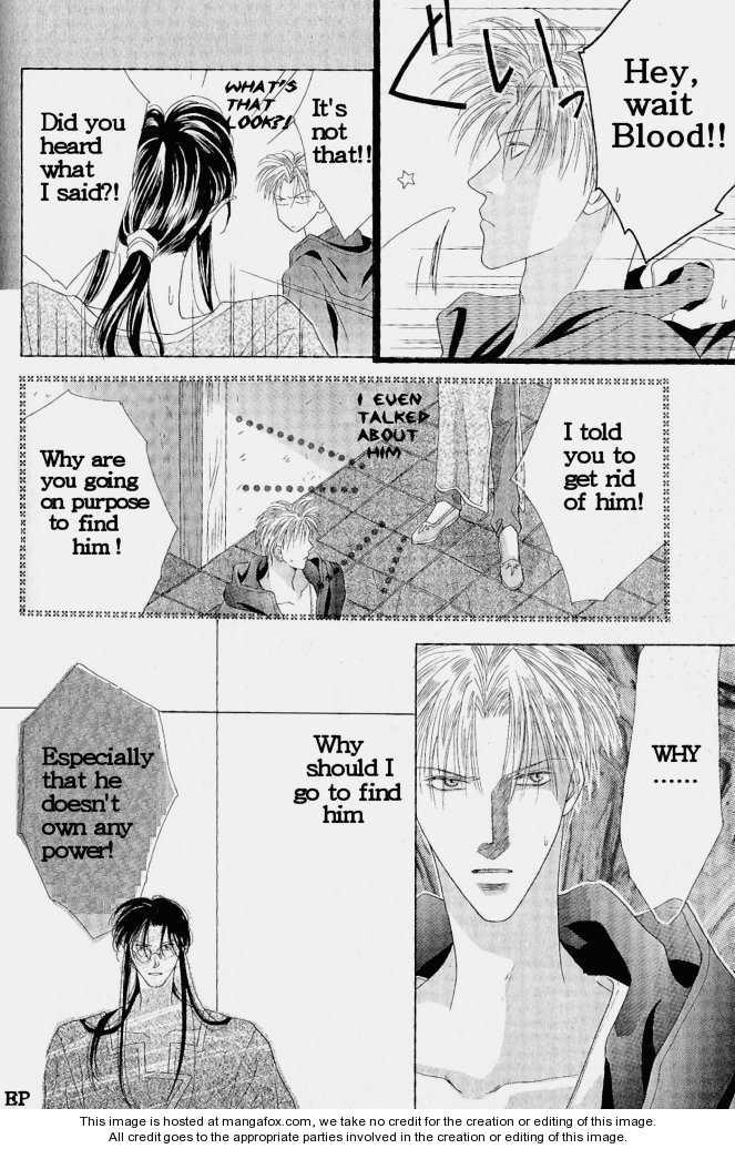 Koori no Mamono no Monogatari 1.6 Page 1
