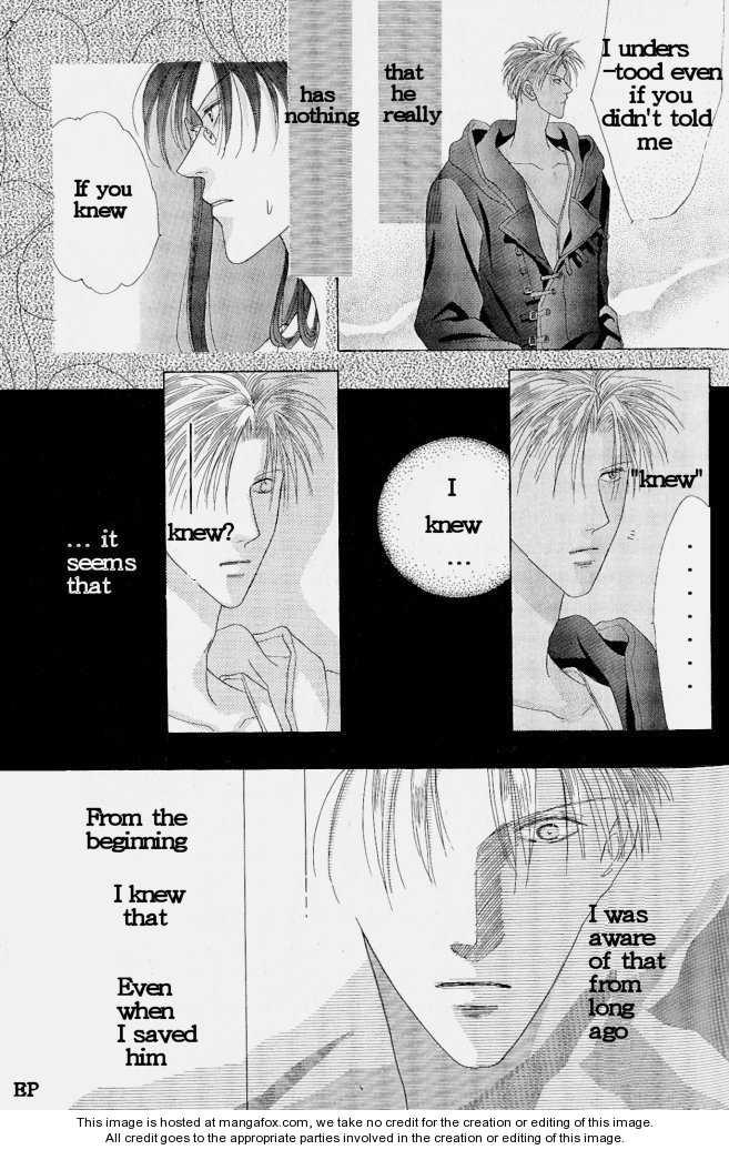 Koori no Mamono no Monogatari 1.6 Page 2