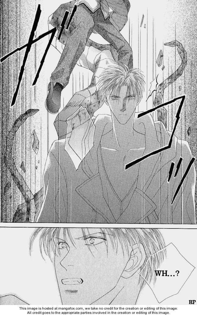 Koori no Mamono no Monogatari 1.7 Page 1