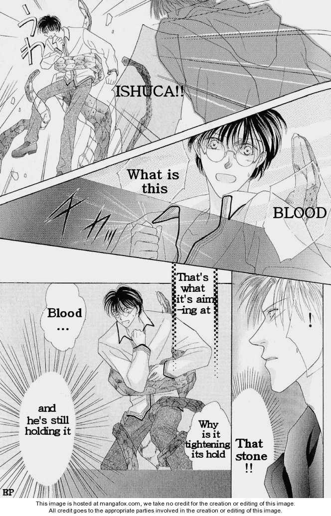 Koori no Mamono no Monogatari 1.7 Page 2