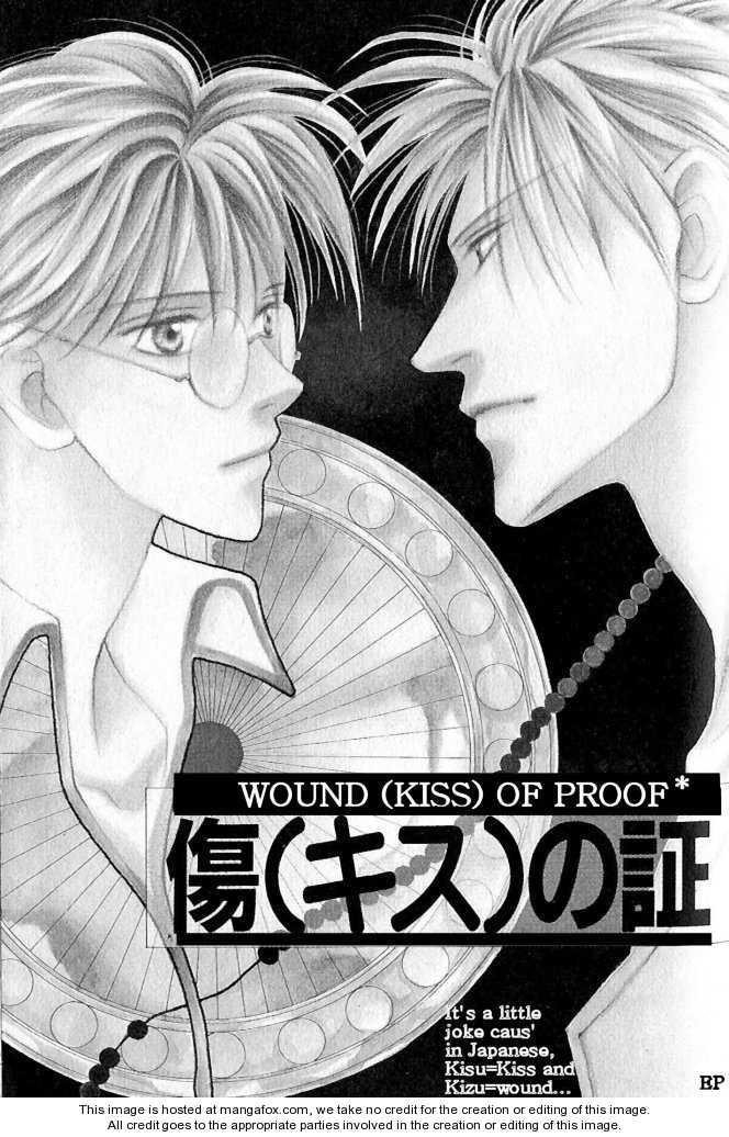 Koori no Mamono no Monogatari 1.8 Page 1
