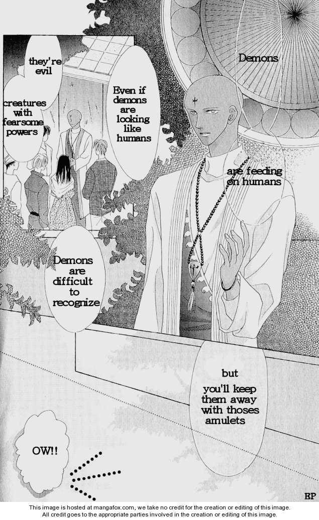 Koori no Mamono no Monogatari 1.8 Page 2