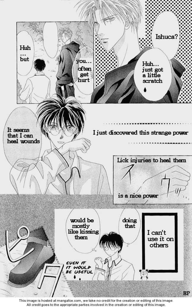 Koori no Mamono no Monogatari 1.8 Page 3
