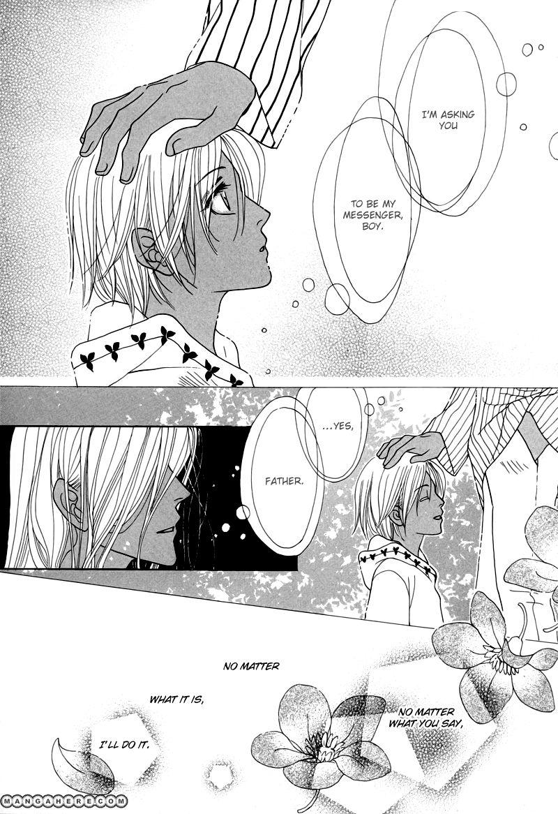 Koori no Mamono no Monogatari 2.2 Page 2