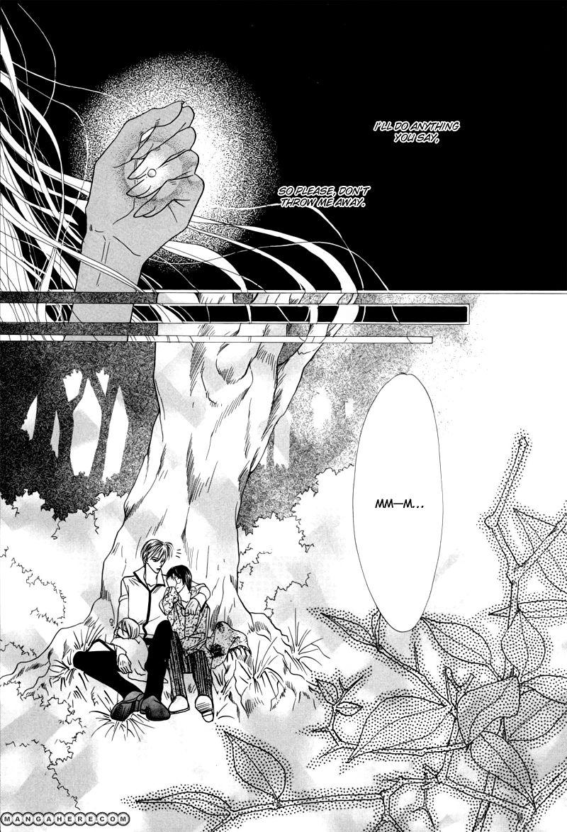 Koori no Mamono no Monogatari 2.2 Page 3